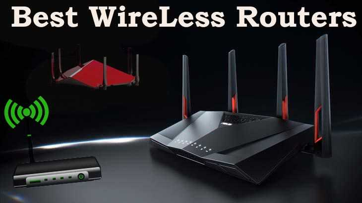BEST WIRELESS ROUTERS 2016- BUYERS GUIDE